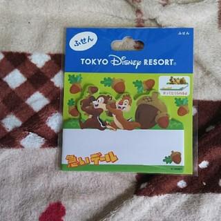 ディズニー(Disney)のチップとデール 付箋(ノート/メモ帳/ふせん)