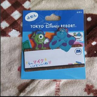 ディズニー(Disney)のモンスターズインク 付箋(ノート/メモ帳/ふせん)