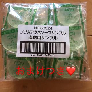 NOV - NOV ニキビ肌用石鹸