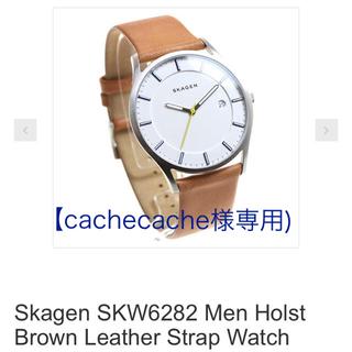 スカーゲン(SKAGEN)の【新品】スカーゲン 腕時計 SKW6282 skagen(腕時計(アナログ))