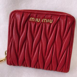 ミュウミュウ(miumiu)のmiumiu マテラッセ 折り財布(財布)