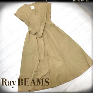 レイビームス(Ray BEAMS)の最終値下げ♡RayBEAMS(ロングワンピース/マキシワンピース)