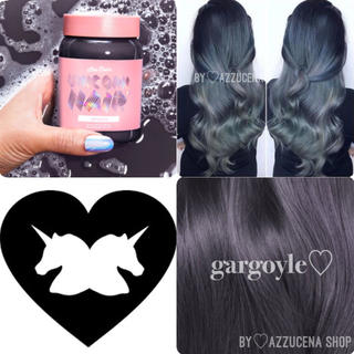 Limecrime Unicorn Hair Gargoyle(カラーリング剤)