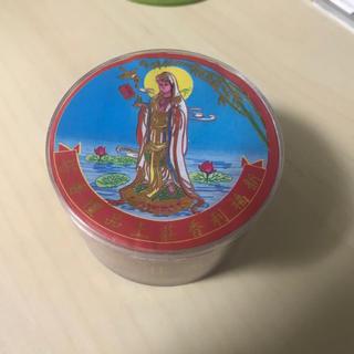 ベトナム産 沈香 新品未開封(お香/香炉)