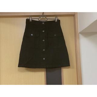 ジーユー(GU)のハイウエスト台形スカート ブラック(ミニスカート)