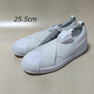 アディダス(adidas)の25.5cm アディダスオリジナルス スーパースター スリッポン 白(スリッポン/モカシン)