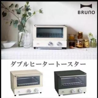 ブルーノ ダブルヒータートースター(その他)