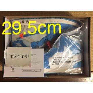 ナイキ(NIKE)のair jordan 1 off-white ucn 29.5cm(スニーカー)