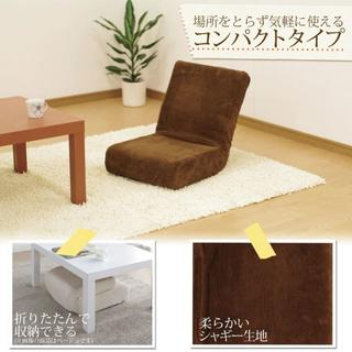 座り心地抜群☆ 座椅子 ブラウン(ローソファ/フロアソファ)