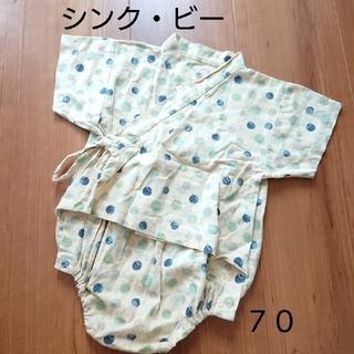 シンクビー(Think Bee!)のシンク・ビー 70cm 甚平浴衣 ロンパース(甚平/浴衣)