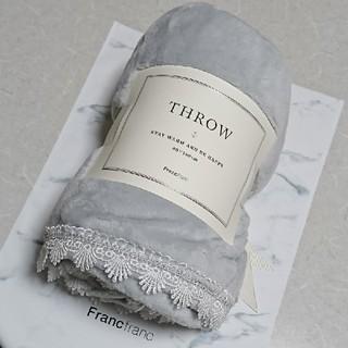 フランフラン(Francfranc)のフランフラン 🖤ブランケット🖤ライトグレー【新品・未使用】(毛布)