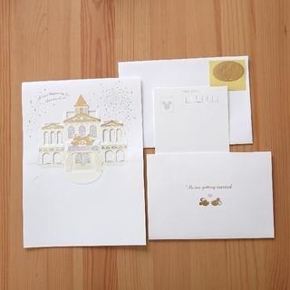 ディズニー(Disney)の結婚式 招待状 ディズニー Mighty(ミスティ)(その他)
