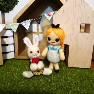 羊毛フェルト★不思議の国のアリスと白うさぎ★(ぬいぐるみ)