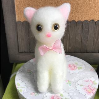 羊毛フェルト 白猫 ネコ ハンドメイド  手作り(ぬいぐるみ)