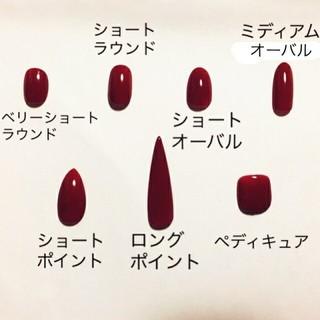 うる艶nailピンクベージュ スワロフスキーNo37 コスメ/美容のネイル(つけ爪/ネイルチップ)の商品写真