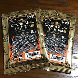 エステプロラボハーブティー 土日セール(茶)