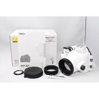 ニコン Nikon WP-N1 ウォータープルーフケース