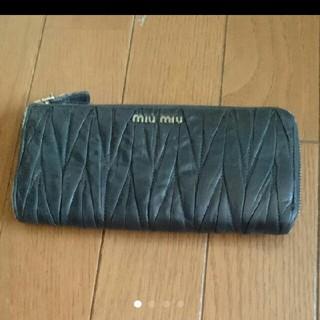ミュウミュウ(miumiu)のmiumiu 長財布(財布)