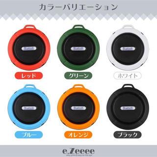 全6色☆ワイヤレススピーカー 防水 吸盤式 スマホ お風呂アウトドア(スピーカー)