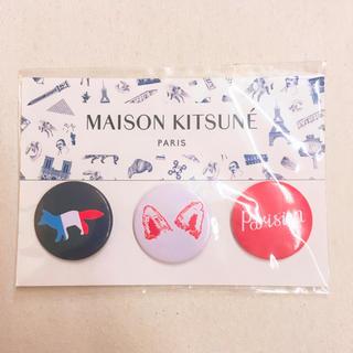 メゾンキツネ(MAISON KITSUNE')のkitsuneの缶バッチ(その他)
