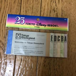ディズニー(Disney)のディズニー ビック10メモ(ノート/メモ帳/ふせん)