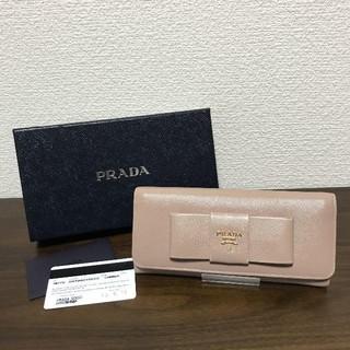 プラダ(PRADA)の《正規品》 PRADA 長財布 サフィアーノ プラダ(財布)