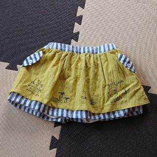 プチジャム(Petit jam)の90  プチジャム  インナーパンツ付きスカート(パンツ/スパッツ)