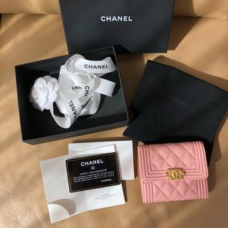 シャネル(CHANEL)の美品♡ CHANEL シャネル ボーイシャネル 財布 キャビアスキン ピンク(財布)