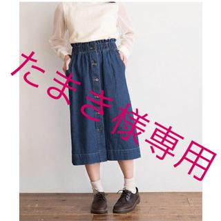 クリスプ(Crisp)のフロントボタンデニムスカート(ひざ丈スカート)