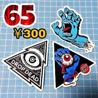 【No.65】防水 ストリート ステッカー セット《複数ご購入でお値引き》