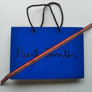 ポールスミス(Paul Smith)のポールスミスショップ紙袋(ショップ袋)