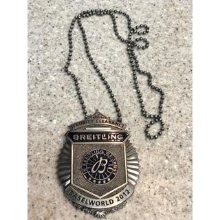ブライトリング(BREITLING)のブライトリング ネックレス 非売品(ノベルティグッズ)