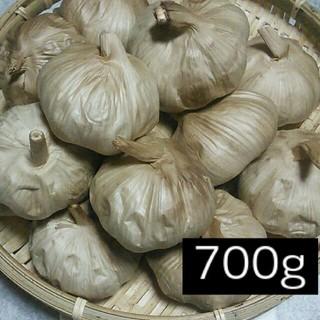 自家製 熟成 黒ニンニク 700g 黒にんにく◆送料無料
