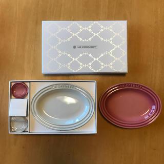 ルクルーゼ(LE CREUSET)のル・クルーゼ ミニオーバル&箸置き セット(食器)