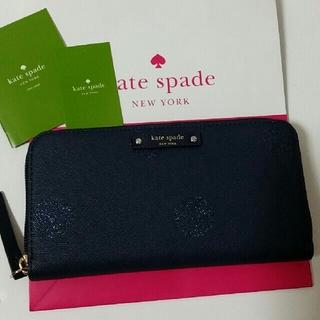 ケイトスペードニューヨーク(kate spade new york)のkate spade 長財布 レディース 新品(財布)