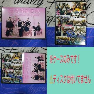 トールケース/DVDケース(CD/DVD収納)