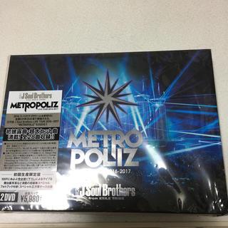 三代目 J Soul Brothers MP DVD