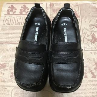 コムサイズム(COMME CA ISM)のCOMME CA ISM フォーマル靴(フォーマルシューズ)