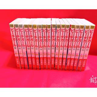 マンガ《ピーチガール》18巻全巻セット!(全巻セット)