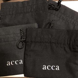 アッカ(acca)のacca  アッカ  保存袋(ショップ袋)