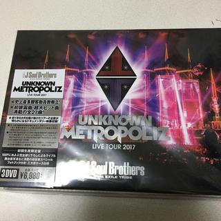 三代目 unknown METROPOLIZ DVD