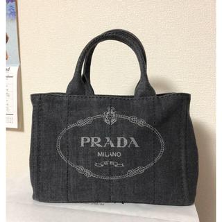 プラダ(PRADA)のプラダ確認用(ハンドバッグ)