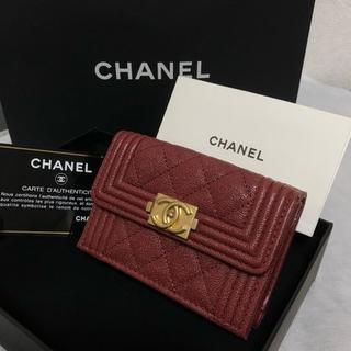 シャネル(CHANEL)の【新品】[CHANEL] BOY CHANEL ミニ財布 バーガンディー(財布)