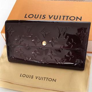 ルイヴィトン(LOUIS VUITTON)の【正規品 ヴェルニ 長財布 アマラントカラー】(財布)