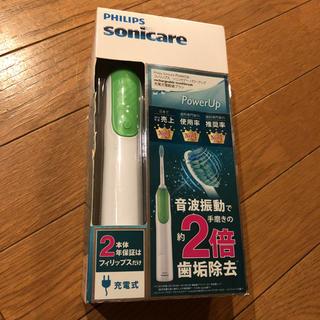 フィリップス(PHILIPS)の未開封 フィリップス ソニッケアー  電動歯ブラシ(電動歯ブラシ)