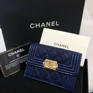 シャネル(CHANEL)の【新品】[CHANEL] BOY CHANEL ミニ財布 ネイビー(財布)