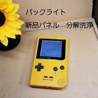 ゲームボーイ(ゲームボーイ)のバックライト ゲームボーイポケット イエロー(2)(携帯用ゲーム本体)
