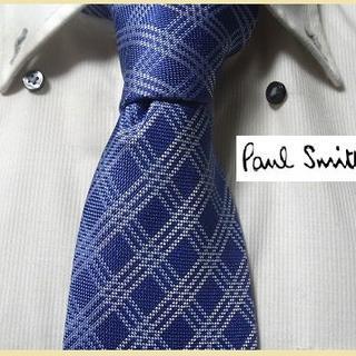 ポールスミス(Paul Smith)の大人気★ポールスミス★格子柄★正統派★高級ネクタイ★(ネクタイ)
