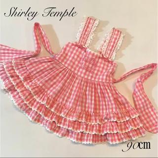 シャーリーテンプル(Shirley Temple)のシャーリーテンプル  90㎝ ワンピース ギンガムチェック ピンク(ワンピース)