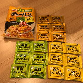 コストコ - 永谷園 チャーハンの素18袋